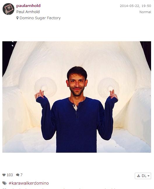Selfies Gone Too Far: Kara Walkers Mamie Sphinx Art Installation in Brooklyn